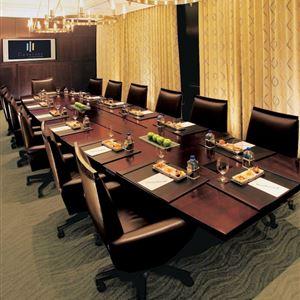 thumbnail: Meeting Facility